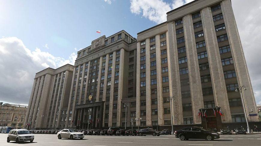 В Госдуме предложили создать комиссию для борьбы с вмешательством в дела Беларуси и России