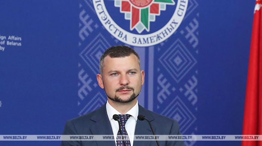 МИД Беларуси прокомментировал заявления некоторых американских политиков и СМИ