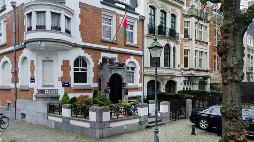 Посольство Беларуси в Бельгии временно приостановило прием граждан по консульским вопросам