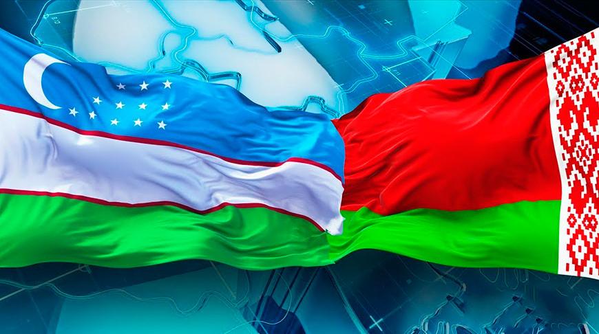 Фото Uzbek TV