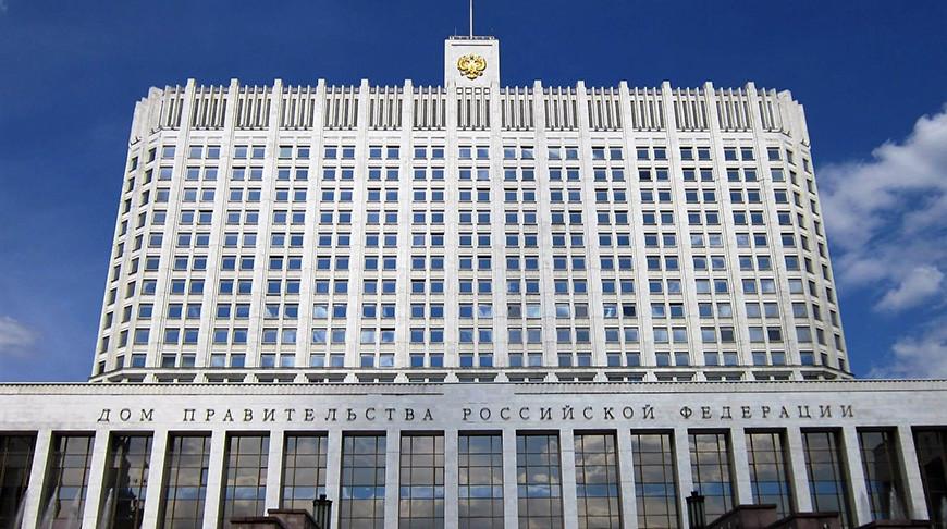 Фото novostipmr.com