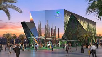 """Фото с сайта """"Беларусь на Всемирной выставке ЭКСПО-2020 в Дубае"""""""