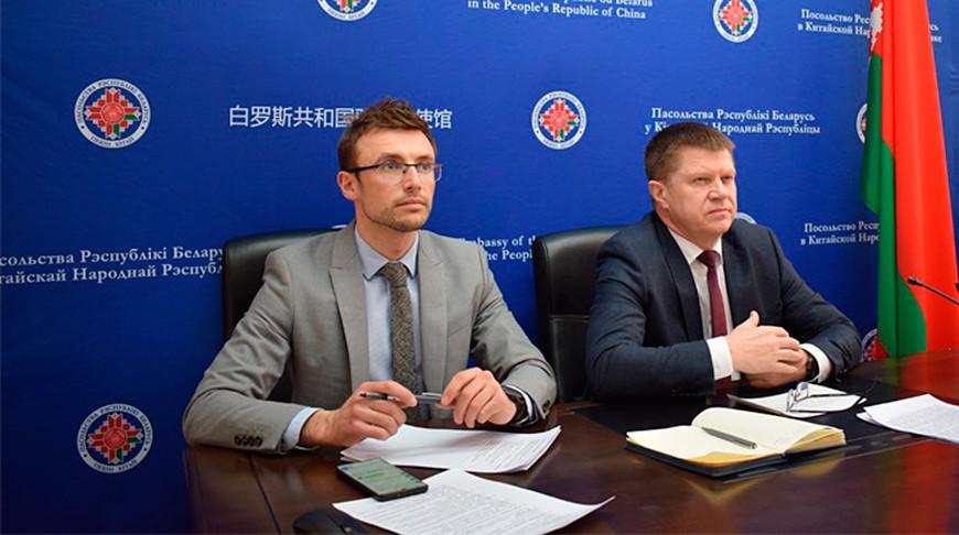 Фото посльства Беларуси в Китае