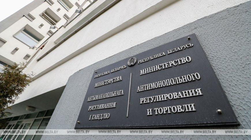 Цены на социально значимые товары в Беларуси в январе в среднем выросли на 1,3%
