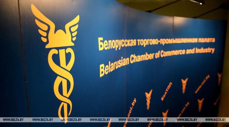 ТПП Гродненской области и Приморского края подписали соглашение о сотрудничестве