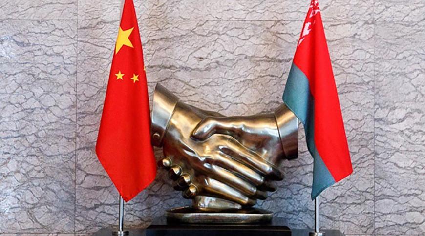 Фото посольства Беларуси и КНР