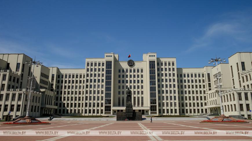 Совет Министров одобрил два проекта международной техпомощи