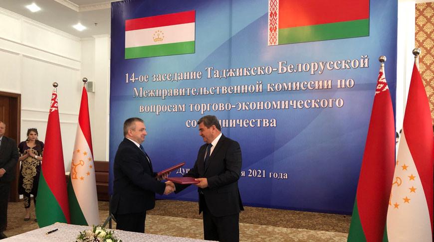 Фото посольства Беларуси в Таджикистане
