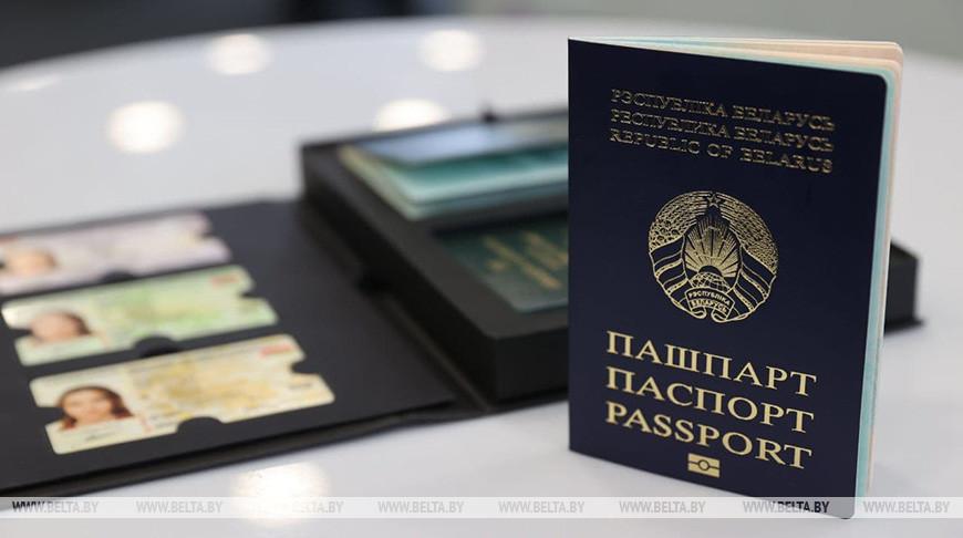С 1 сентября у белорусских граждан, лиц без гражданства и иностранцев будет возможность получать ID-карту