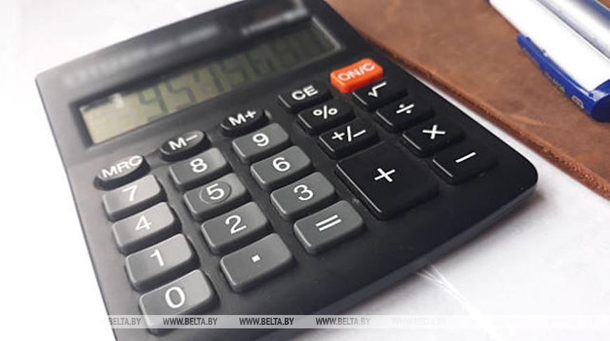 Внешний госдолг в январе-апреле уменьшился на 2,5%, до $18,1 млрд