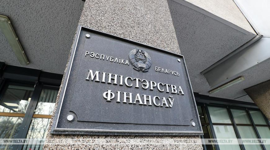 Дефицит республиканского бюджета Беларуси в январе-апреле составил Br0,75 млрд