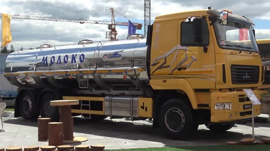 """МАЗ представил самосвалы, молоковоз и передвижной офис на 31-ой международной специализированной выставке """"Белагро""""."""
