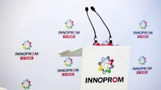 "Фото ""Иннопром"""