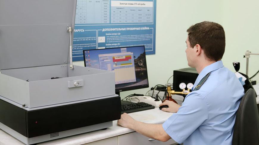 Экономический эффект от работы экспертов Таможенной лаборатории в I полугодии составил Br280 тыс.