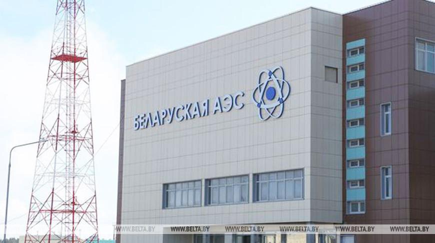 На первом энергоблоке БелАЭС завершили ревизию оборудования и техсистем