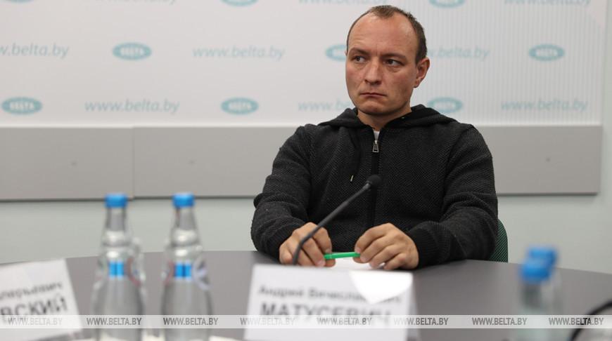 Андрей Матусевич