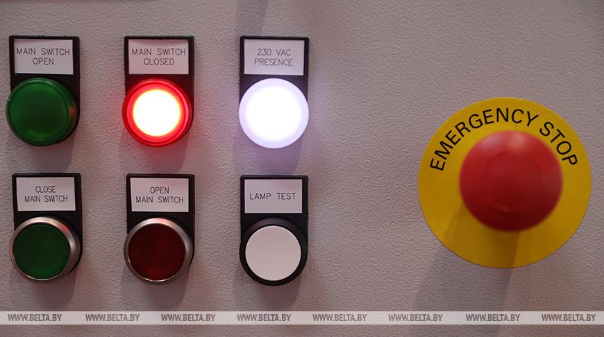 На выставке Energy Expo