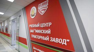 Фото stgau.ru