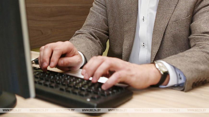 В Беларуси начала работу национальная почтовая электронная система.