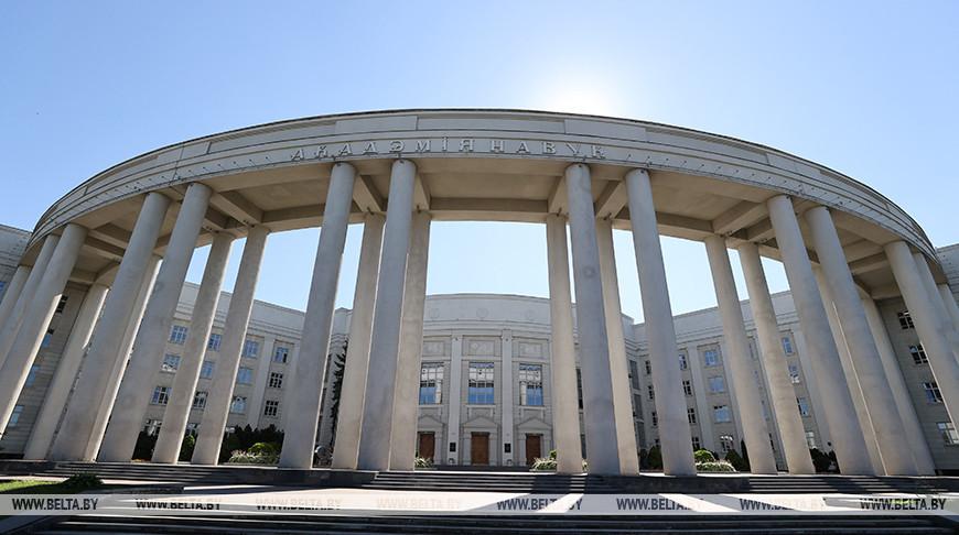 Шесть ученых стали лауреатами конкурса '100 молодых талантов НАН Беларуси'