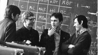Будущие радиофизики комсомольцы В. Ярошевич, В. Карпилович и С. Протас, 1979 год