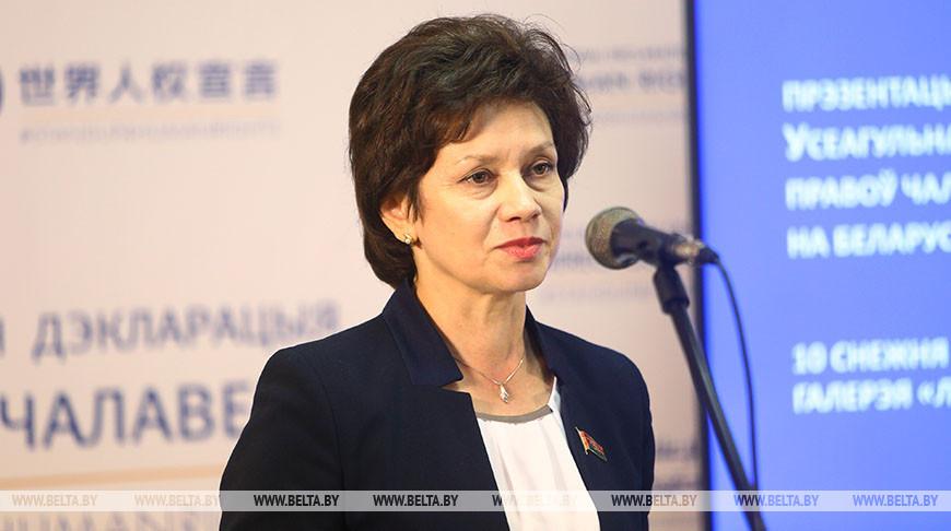 Валентина Ражанец. Фото из архива