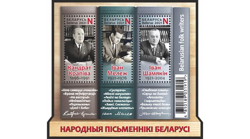 """Фото с сайта РУП """"Белпочта"""""""