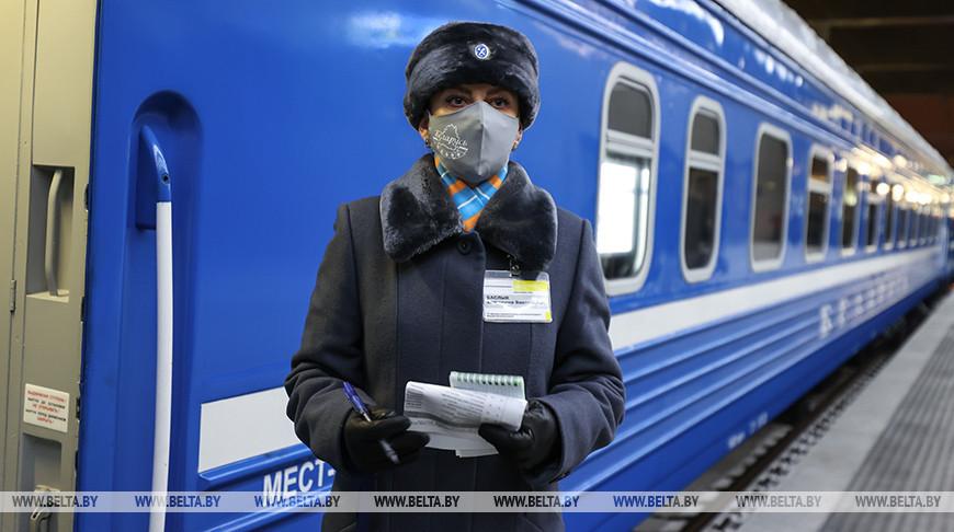 Поезд номер 1/2 Москва - Минск отправится в первый рейс из Минска после длительного перерыва