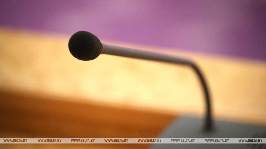 Круглый стол в БГУ объединит более 60 исследователей из 6 стран