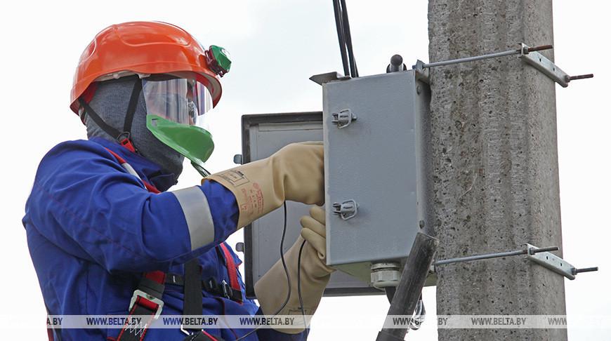 Минтруда: 2021-й объявлен Годом безопасного труда в энергетике
