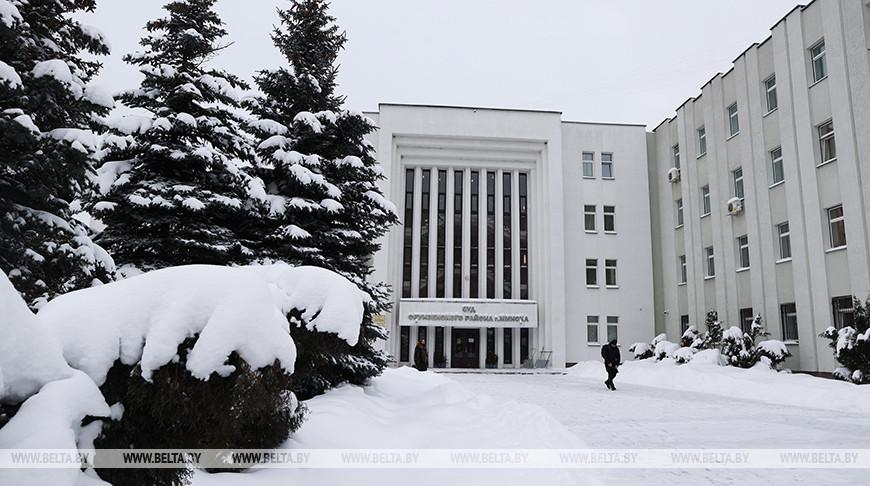 Суд Фрунзенского района