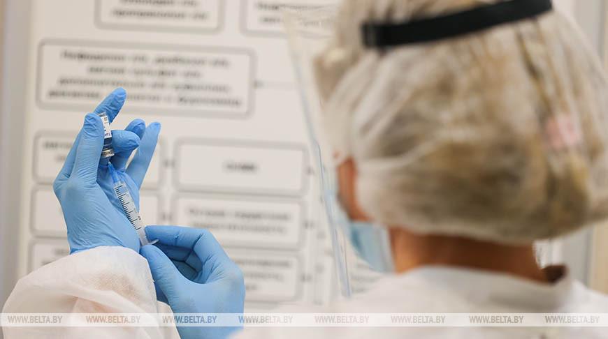 Около 11тысяч жителей Могилевской области уже получили прививку откоронавируса