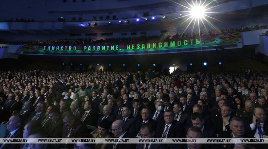БСЖ: залог устойчивого развития страны - интенсивное развитие регионов
