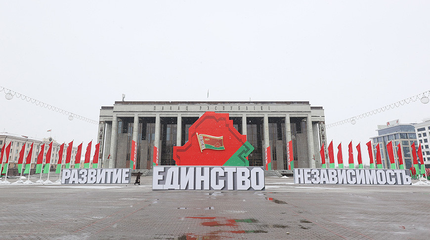 Шестое Всебелорусское народное собрание сегодня продолжит работу в Минске