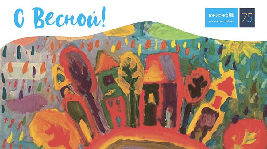 ЮНИСЕФ в Беларуси предлагает отправлять открытки за пожертвования в помощь детям-инвалидам