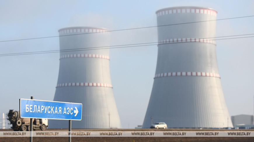 Брифинг о правовых актах в области ядерной и радиационной безопасности пройдет сегодня в БЕЛТА