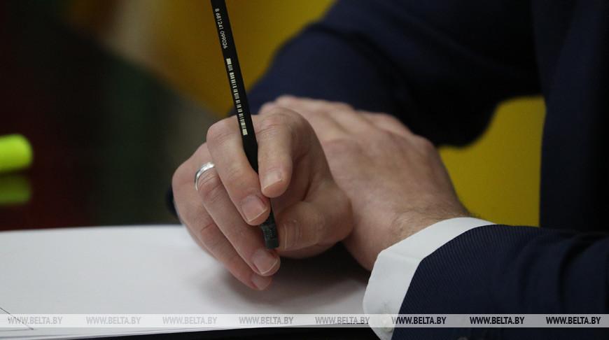 Минюст установил порядок тестирования кандидатов на некоторые должности