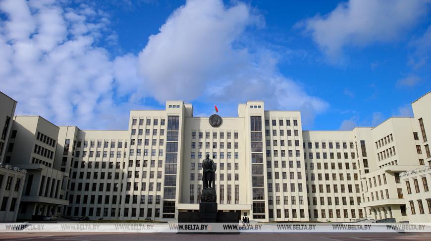 Совмин утвердил госпрограмму 'Увековечение памяти о погибших при защите Отечества' до 2025 года