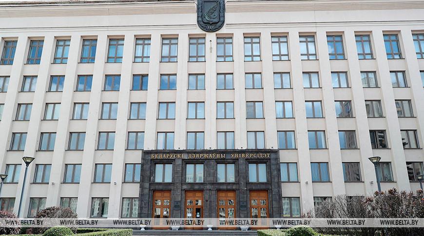 В БГУ стартует 10-й сезон проекта 'Студент на неделю'