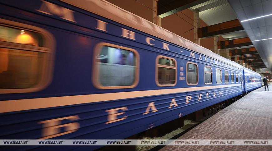 Фирменный поезд Минск - Москва за первый месяц курсирования перевез более 16,5 тыс. пассажиров