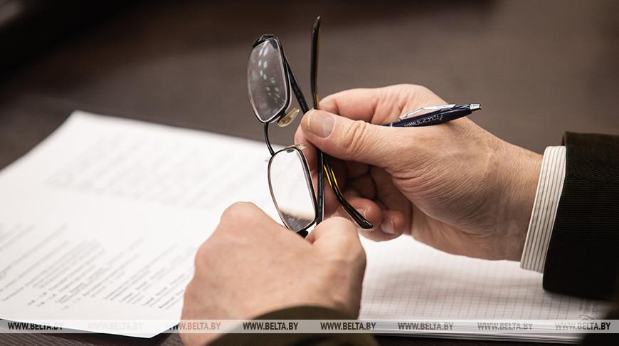 Минюст лишил ООО 'Юрмингрупп' лицензии на оказание юридических услуг