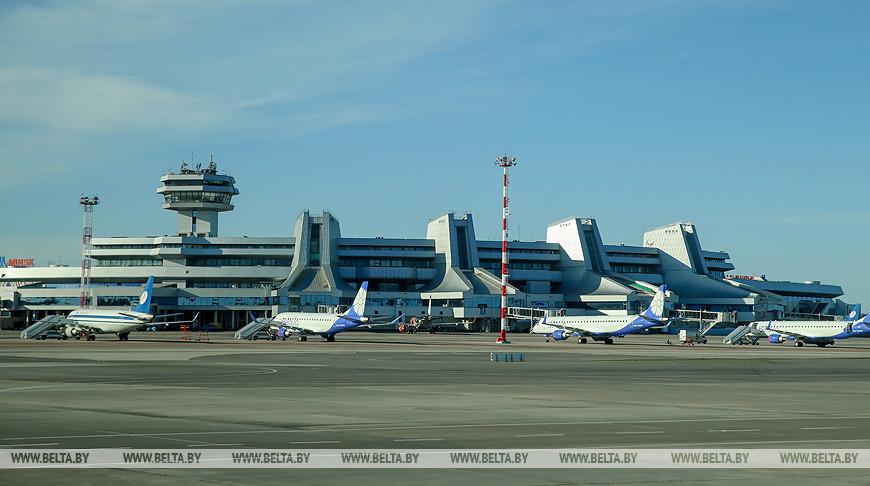 Национальный аэропорт Минск с 28 марта переходит на весенне-летний график полетов.