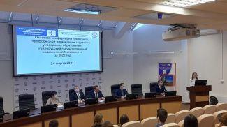 Фото Белорусского профсоюза работников здравоохранения