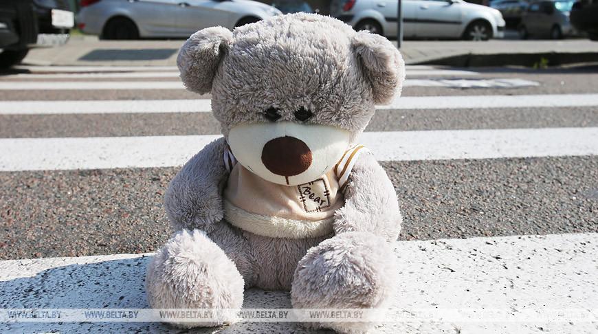 Госавтоинспекция призывает родителей напомнить детям ПДД