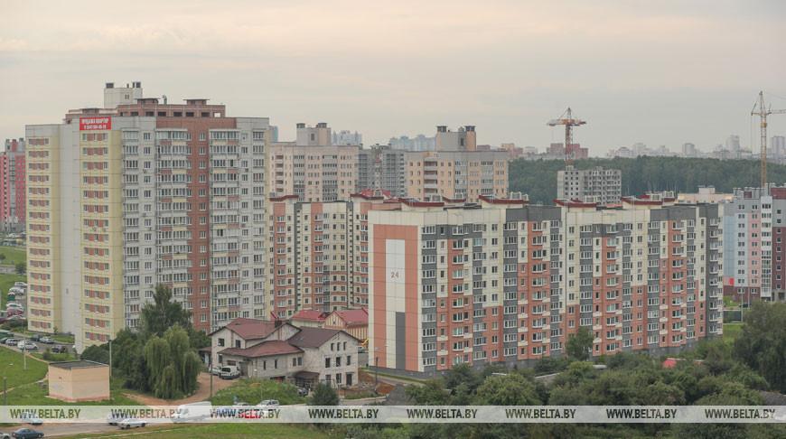 Новые нормы планировки и застройки населенных пунктов приняты в Беларуси