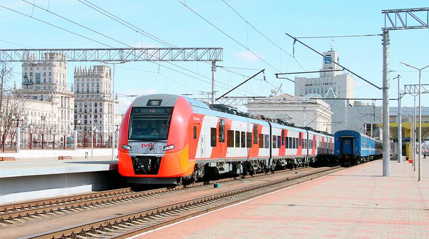 Скоростные поезда «Ласточка» свяжут Москву и Минск с 30 апреля