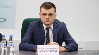 Виктор Сидоренко