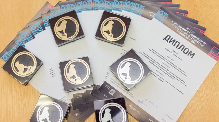 Разработки БГУ получили 14 наград на научном конкурсе в Санкт-Петербурге