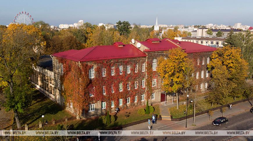 Гродненский государственный университет им. Янки Купалы. Фото из архива