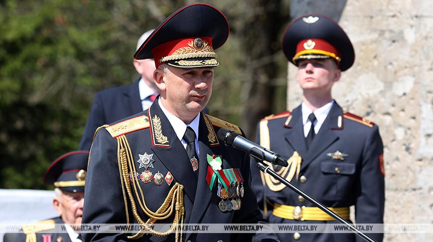 Иван Кубраков